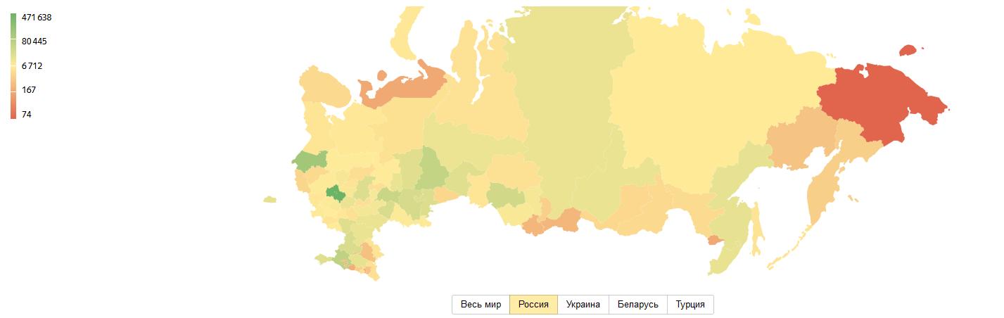 География посещений (по регионам)
